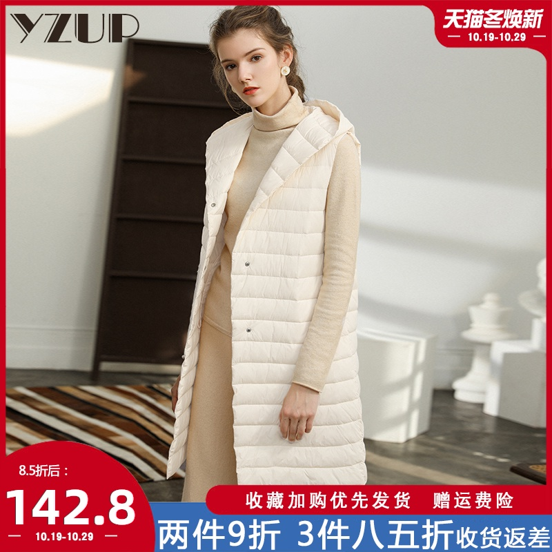 Women's down vest mid-length lightweight down jacket 2020 new winter Korean version is thin and wild loose white duck down