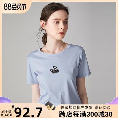 天鹅镶钻纯棉上衣2020夏装新款重工烫钻80支丝光棉t恤女短袖ins潮