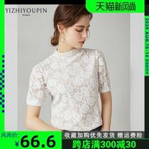 蕾丝上衣女短袖半高领打底衫镂空韩版性感薄款修身显瘦洋气小衫潮