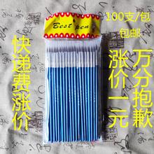 上海亿美勾线笔描边笔美甲笔尼龙水粉油画特细毛笔面相笔100包邮