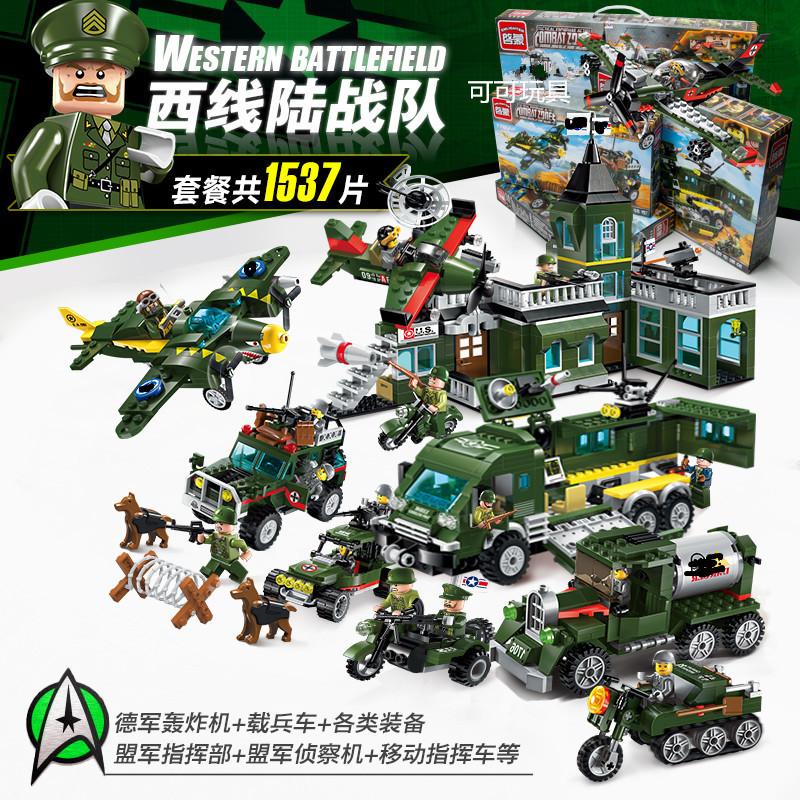 匹配乐高启蒙积木军事系列坦克野战军团二战八路军大场景拼装玩具