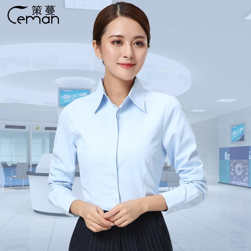 策蔓春秋新款建设银行女士浅蓝色长袖衬衫建行行服柜员工作服裤子