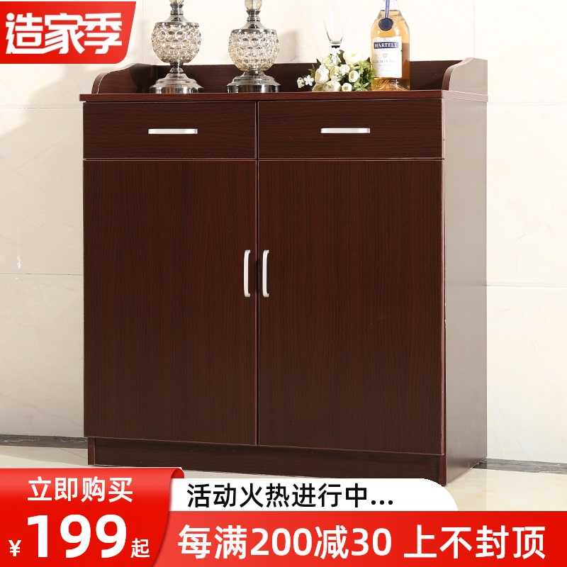 Шкафы для посуды / Тумбы Артикул 39422283363