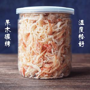 碳烤手撕鱿鱼丝原味香辣味罐装嗨吃不够零食即食威海特产干货海鲜