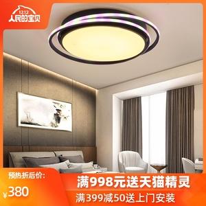 天猫精灵智能卧室吸顶灯具简约北欧小米圆形led房间灯无忧安装新