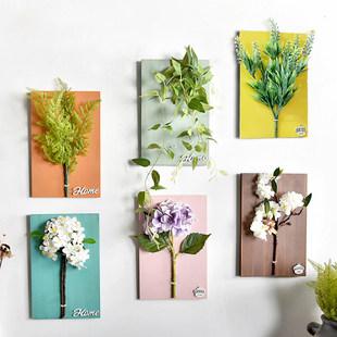 立体仿真花艺植物墙上装 饰品创意家居房间餐厅卧室墙面壁饰壁挂件