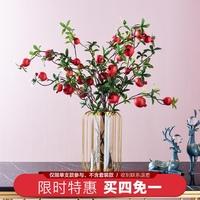 仿真花束石榴树枝客厅餐桌红色干花质量怎么样
