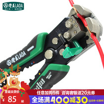 Taiwan imported old a multi-functional electrical stripping pliers automatic wire pliers cable stripping stripper