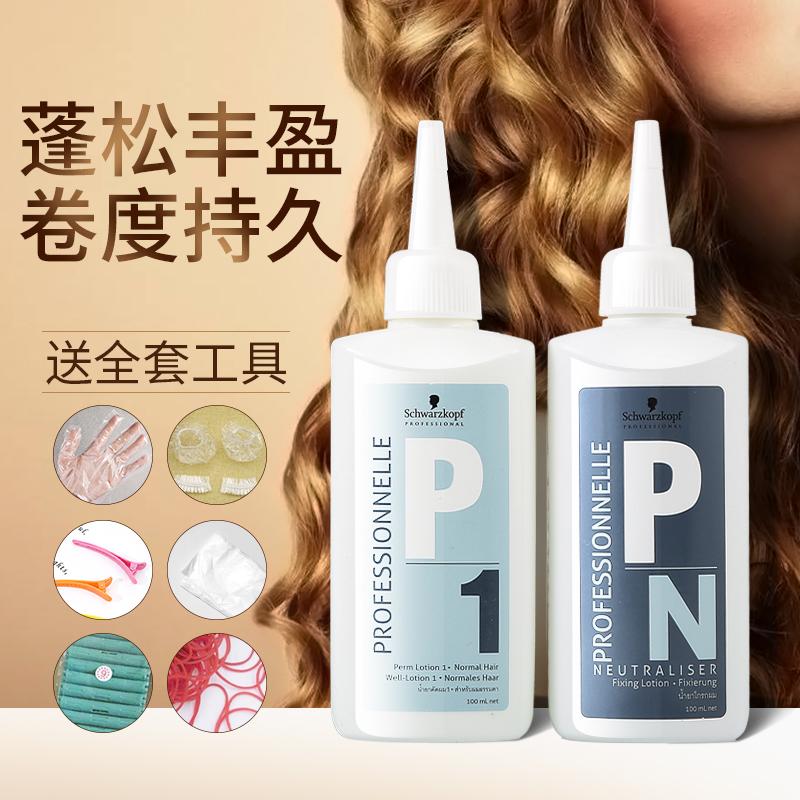 Краска для волос Артикул 598188013504