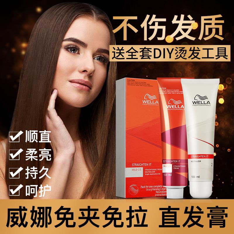 Крем для выпрямления волос Артикул 543415197379