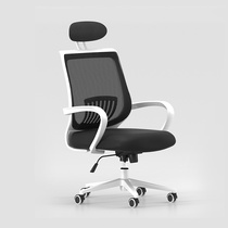Ka Chi Staff Chair manager office chair Head of Human engineering chair can lift and rotate with handrail