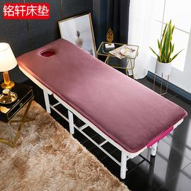 铭轩海绵床垫美容床垫加厚带洞推拿按摩定做加厚高密可折叠海绵垫图片