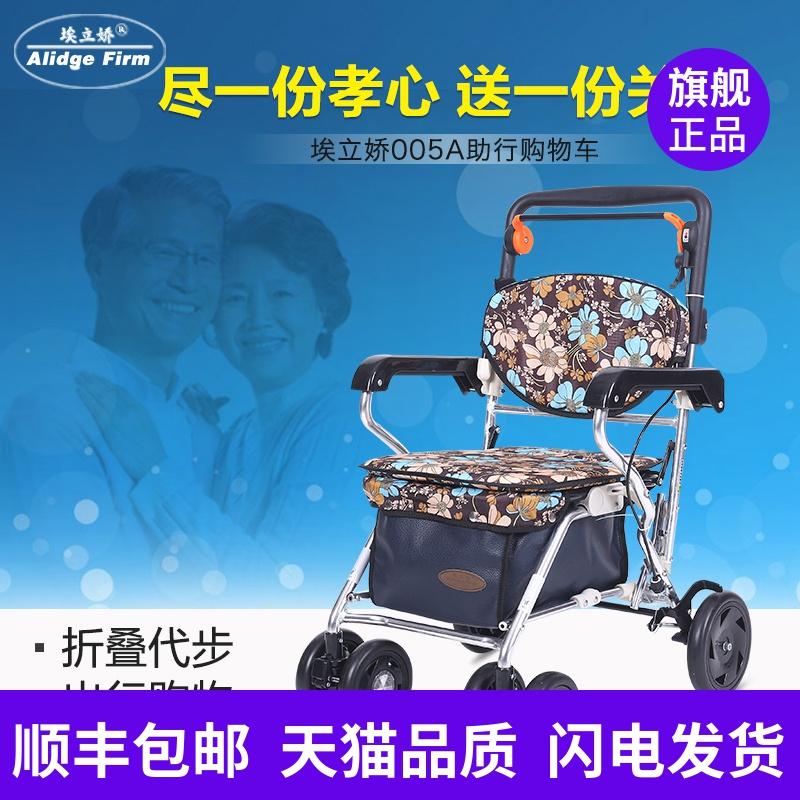 Скутеры для пожилых людей Артикул 544519537903