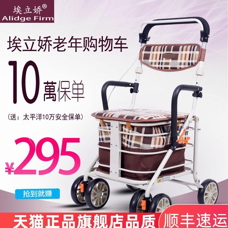 Складные коляски для детей Артикул 544530118571