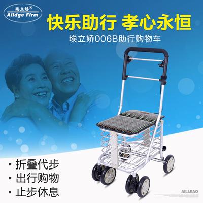 正品埃立娇老人手推车买菜助步车老年购物车小拉车代步助行车折叠
