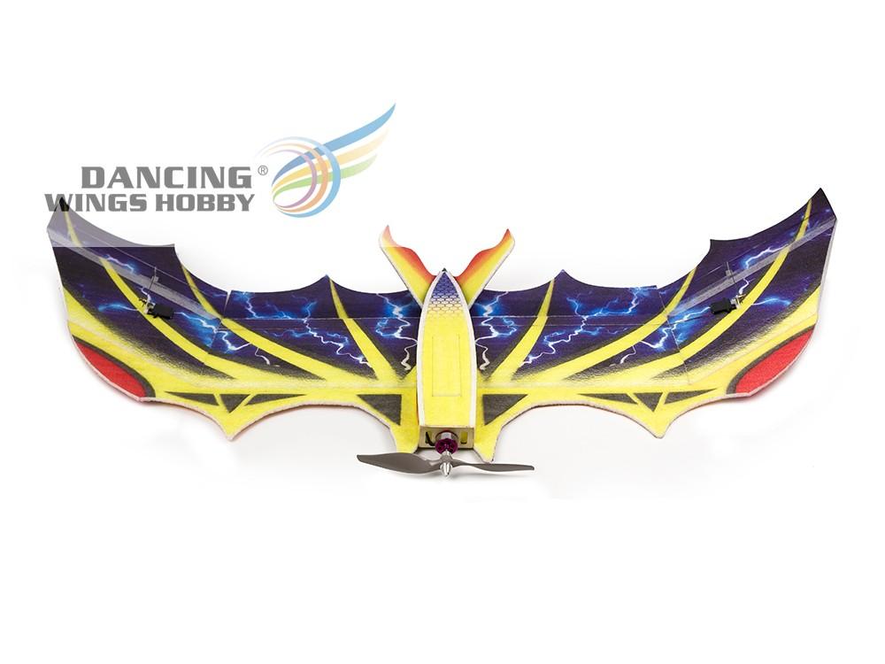 遥控电动模型固定翼飞机像真飞机EPP BAT 蝙蝠 练习飞机