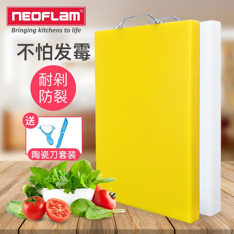 89.00元包邮Neoflam菜板加厚防霉砧板家用和面板塑料大号案板刀板占板切菜板