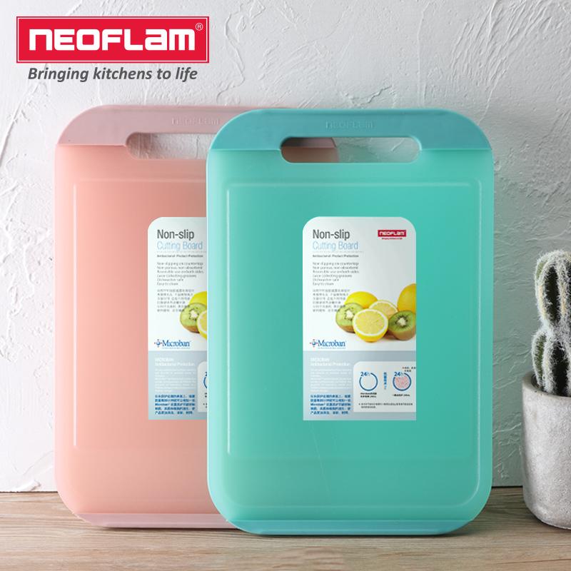 Neoflam抗菌砧板塑料切菜板家用占板韩国菜板切水果粘板防霉案板