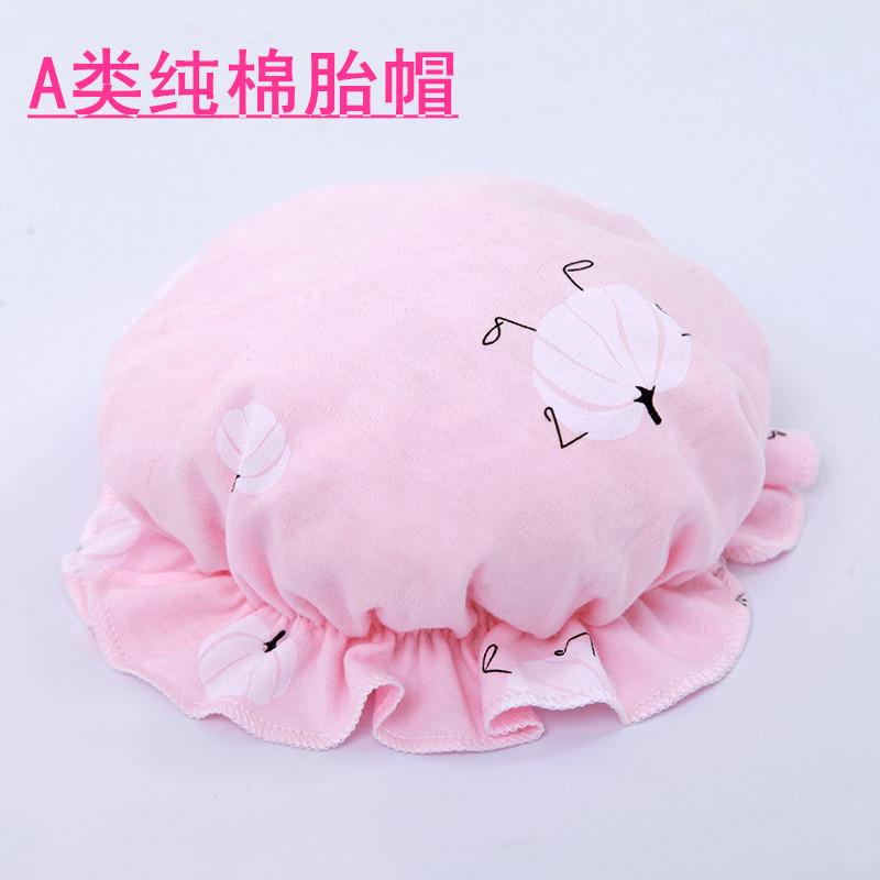 新生儿帽子婴儿纯棉花边帽宝宝春夏季薄款小帽初生儿胎帽四季适用