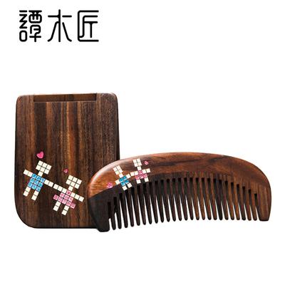 谭木匠梳子专题