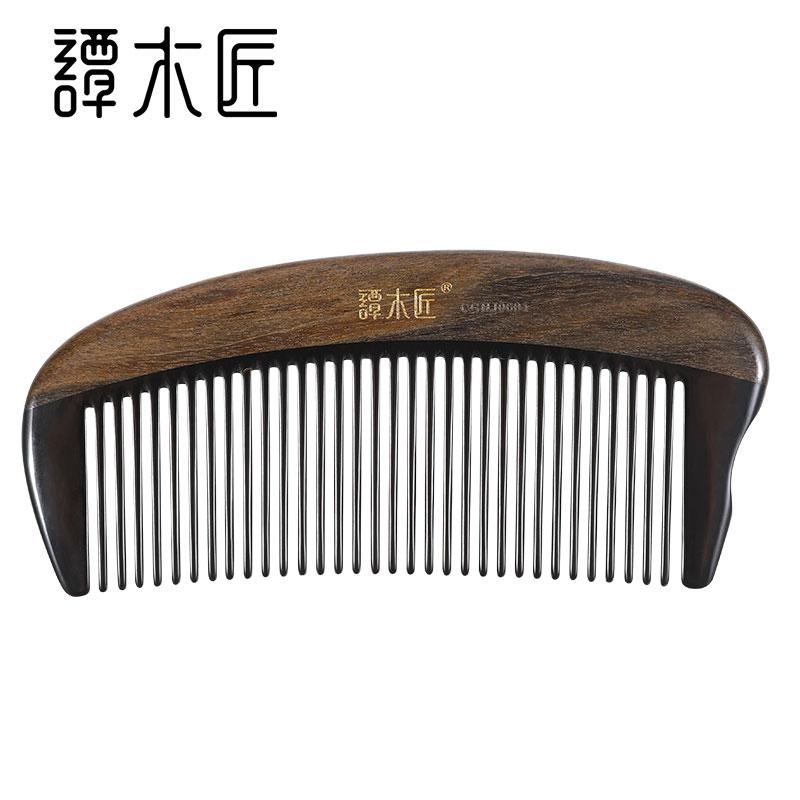 谭木匠牛角梳CGHJ0604天然牛角木梳子创意生日礼物送父母 牛角梳