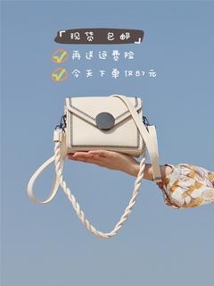 小ck女包仙女包包2020新款小众设计潮单肩包白色百搭小方包斜挎包