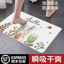 天然硅藻泥脚垫大号速干浴室防滑垫硅胶土地垫吸水垫淋浴房卫生间