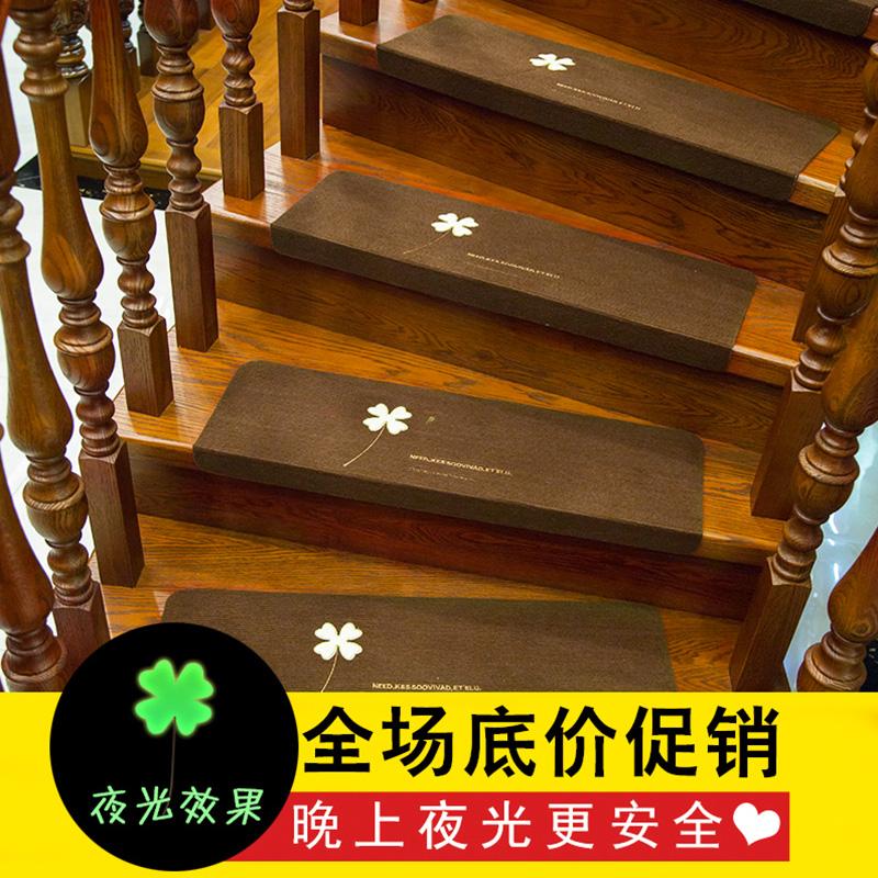 如居 實木樓梯墊踏步墊防滑家用滿鋪 小地毯地墊子免膠自粘墊夜光