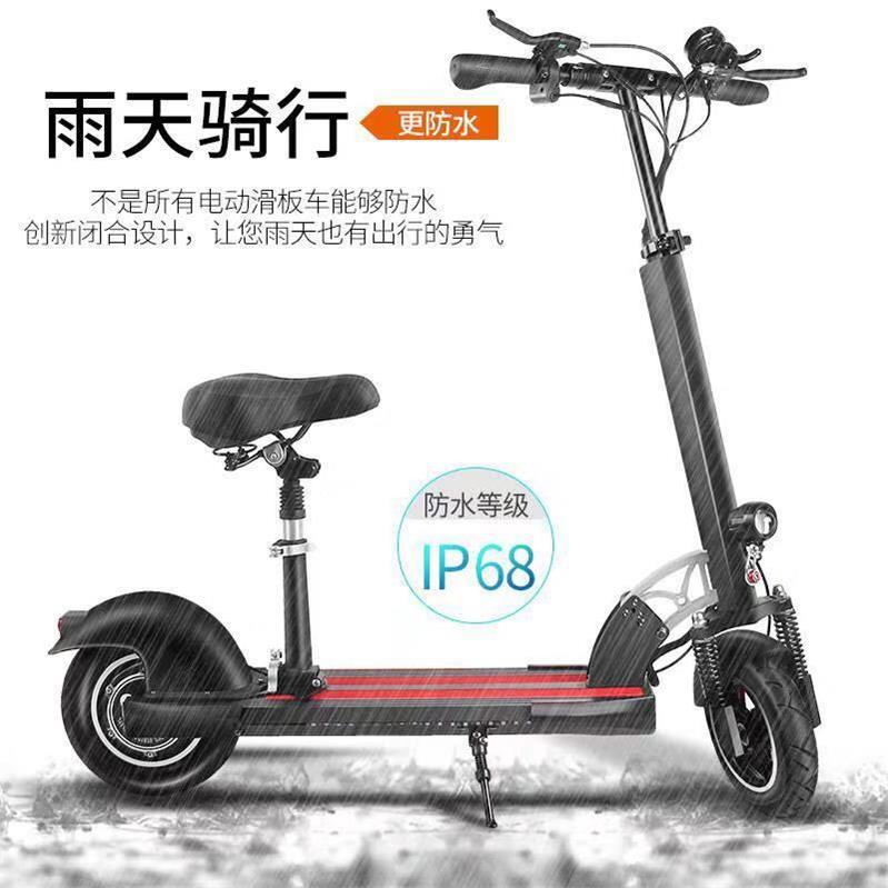 电动车可折叠式迷你小型超轻便携踏板代步成年男女双人滑板电瓶车