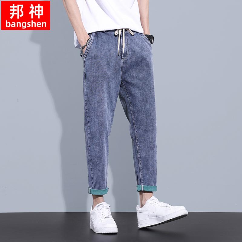 牛仔裤男2021夏季薄款直筒宽松抽绳潮流韩版男士九分休闲百搭裤子