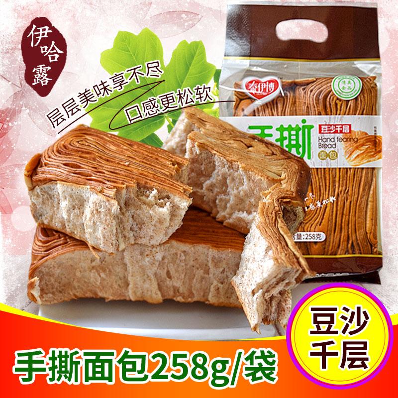 手撕豆沙面包258g*4袋 千层蛋糕清真食品西式早餐零食小吃 包邮
