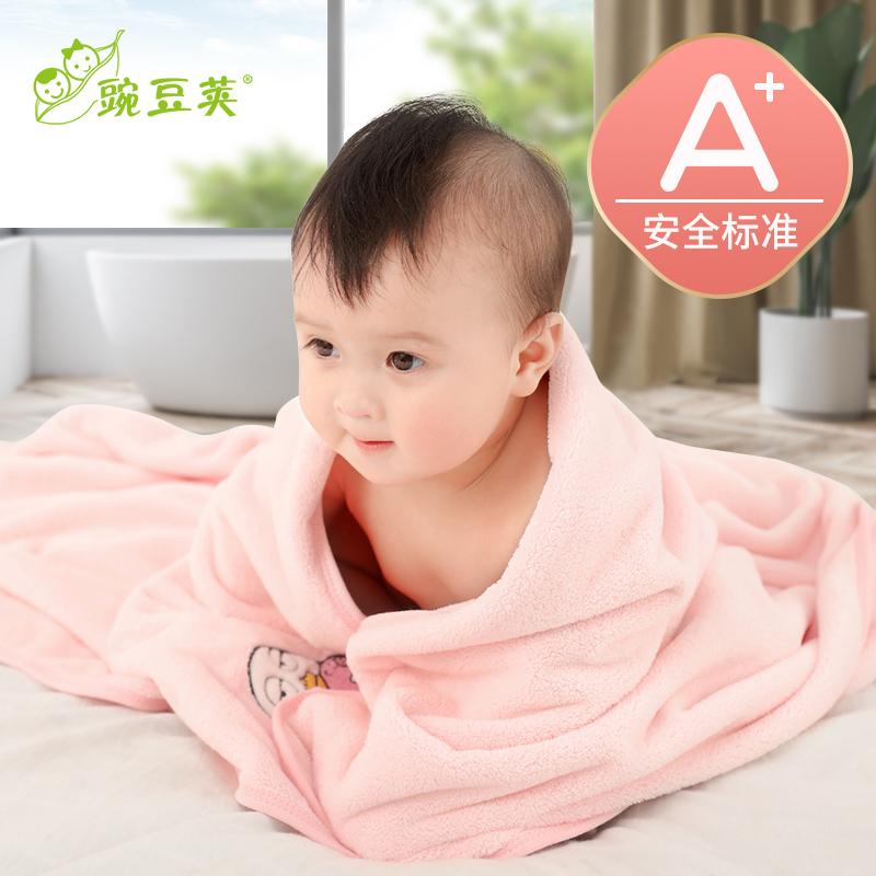 婴儿浴巾比纯棉超柔吸水初生秋冬款宝宝洗澡新生的儿童盖毯毛巾被