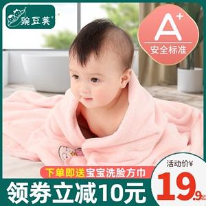 婴儿浴巾新生比纯棉超柔吸水卡通夏季薄款儿童初生宝宝洗澡大毛巾