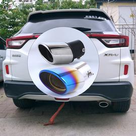 本田繽智尾喉XRV飛度專用排氣管改裝裝飾不銹鋼煙筒外飾尾氣罩圖片