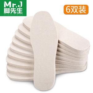 【脚先生】加厚羊毛保暖鞋垫6双装