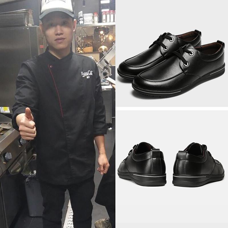 厨王男鞋防滑防水防油厨房厨师鞋上班专用休闲皮鞋男士黑色工作鞋