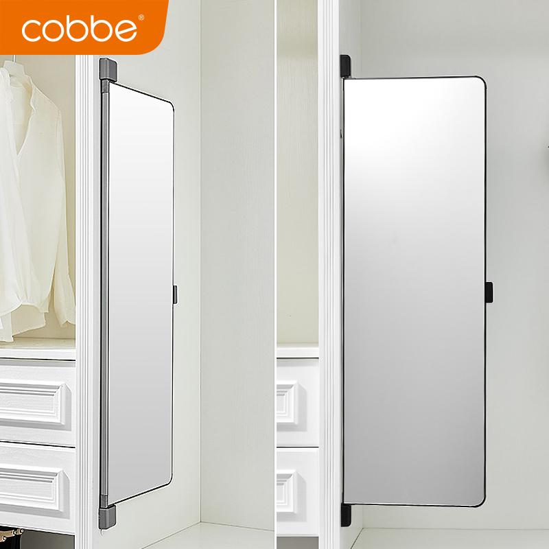卡贝衣柜镜子推拉镜旋转内装隐形折叠伸缩内置抽拉卧室全身穿衣镜