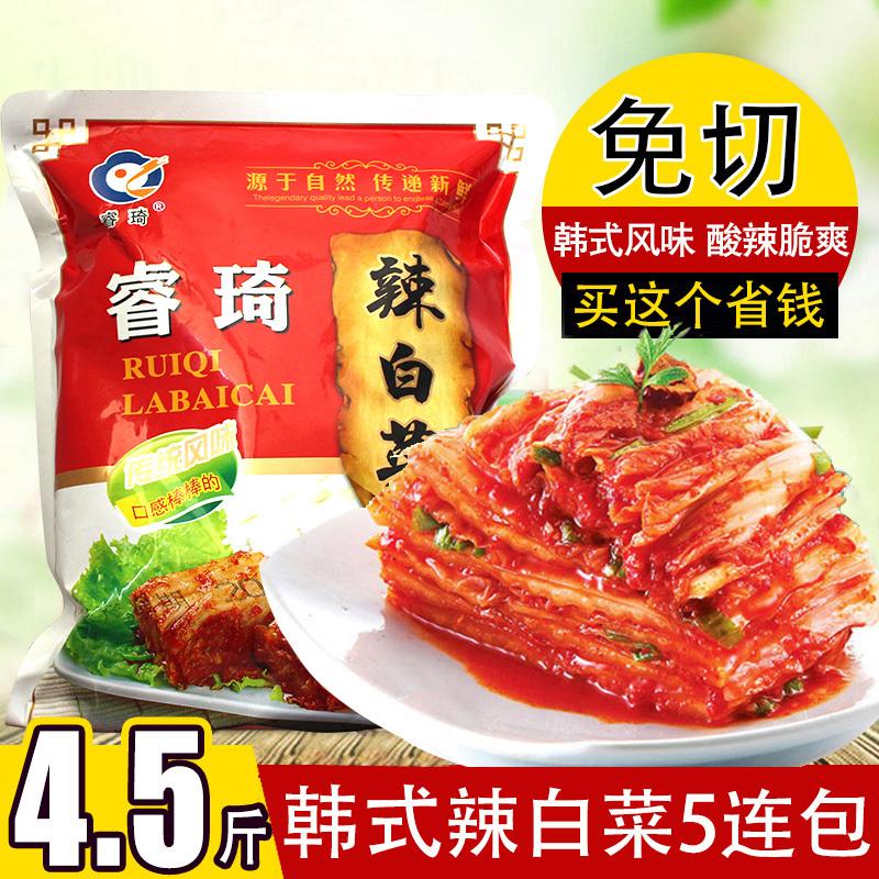 韩国正宗免切辣白菜泡菜腌制咸菜东北韩式延边袋装朝鲜下饭菜进口
