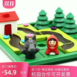 小乖蛋兒童3-4-6歲邏輯思維訓練小紅帽與大灰狼益智親子桌遊玩具