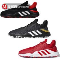麦基森Adidas阿迪达斯ProBounceGCA篮球鞋EF8800EF9841EF0469