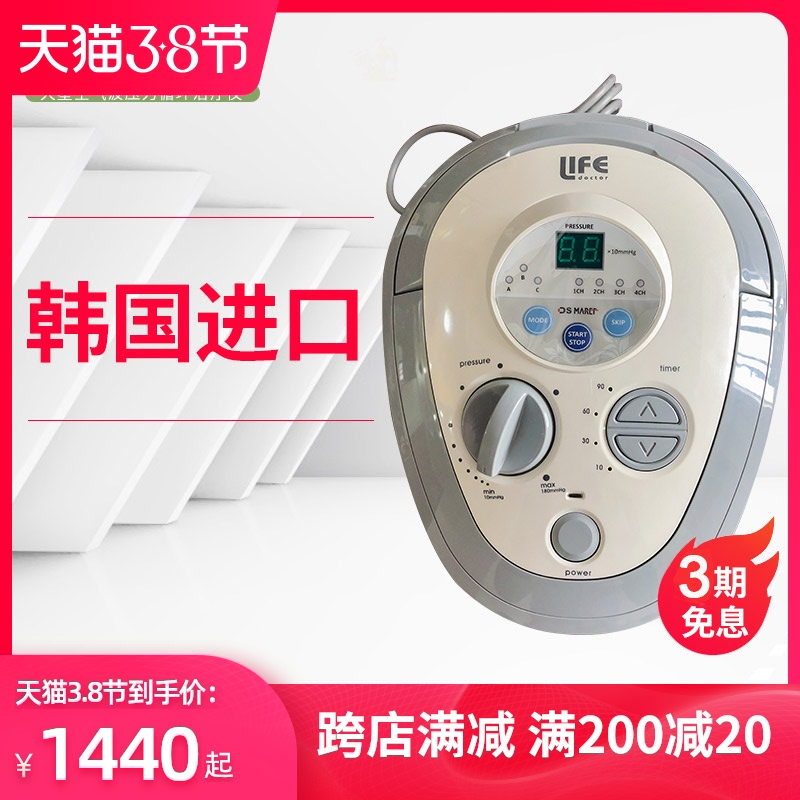 Korean star air wave pressure therapeutic apparatus air circulation physiotherapy machine varicose Leg Massager imported