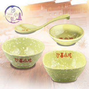 沙县小吃餐具厨房餐饮用具雪花A5密胺仿瓷汤匙勺味碟蘸酱碟清汤碗