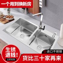 不銹鋼臺下盆洗碗池304箭牌手工水槽單槽套餐廚房洗菜盆家用加厚