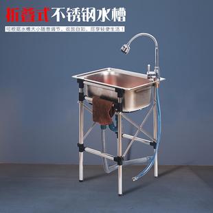洗菜盆单槽不锈钢厨房水槽洗菜池简易水池带支架家用洗手盆洗碗槽图片