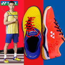Official website Authentic Lee Yonex Eunice Badminton shoes shb03z Mens shoes yy professional sneakers