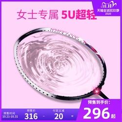 正品yonex尤尼克斯羽毛球拍单拍女生全碳素超轻yy天斧66双刃9粉色