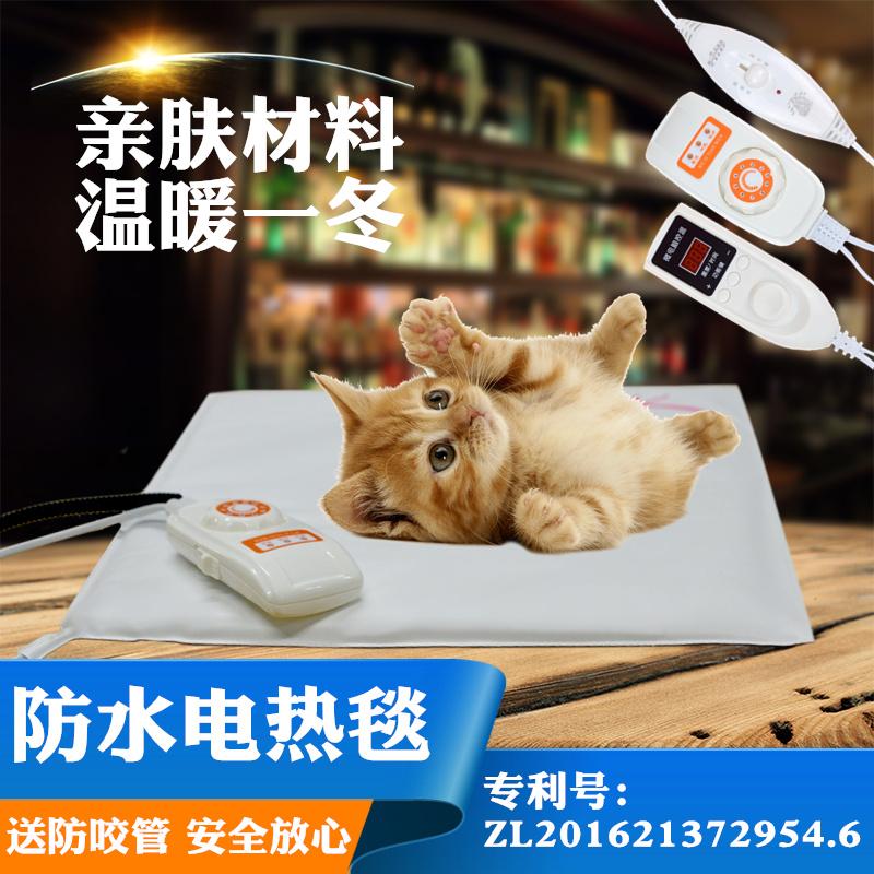Бесплатная доставка водонепроницаемый домашнее животное электрическое отопление одеяла третья передача 40*40 кот тедди собака электрическое отопление коврик небольшой портить электрическое отопление доска