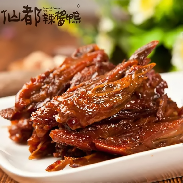 Authentic Xiandu spicy salted duck spicy duck steak special duck meat snacks leisure office food