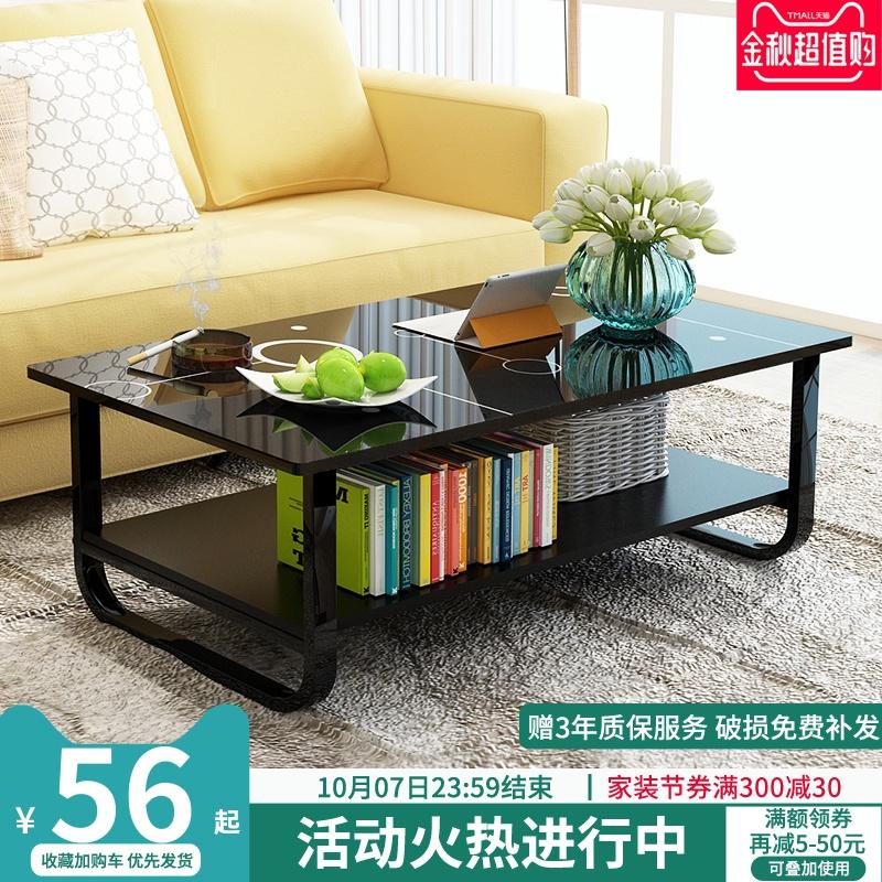 56.00元包邮茶几简约现代客厅创意小桌子小户型简易阳台茶桌家用茶台餐桌两用