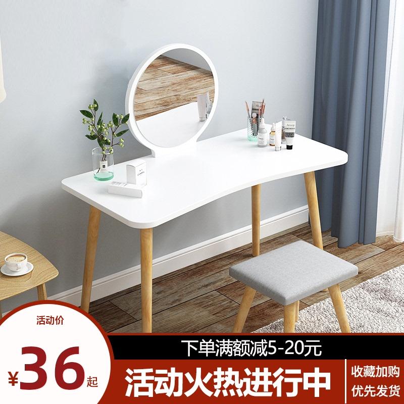 北欧梳妆台卧室小户型简约现代化妆桌 ins风网红简易化妆台经济型